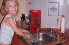 Как помочь ребенку проявить свои лучшие качества
