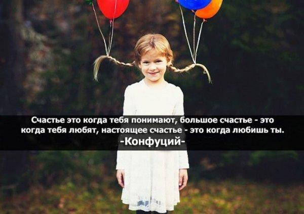 Счастье это когда любишь ты, а не любят тебя
