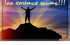 Пришел к пониманию того, что без серьезного отношения к духовной практике дальше никак