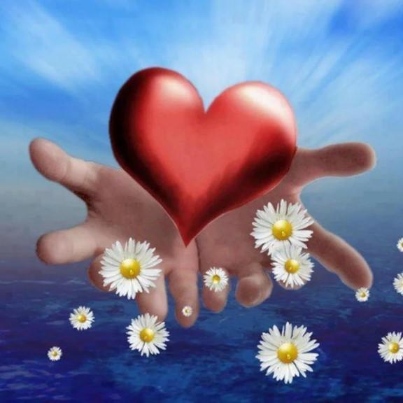 любить - значит дарить
